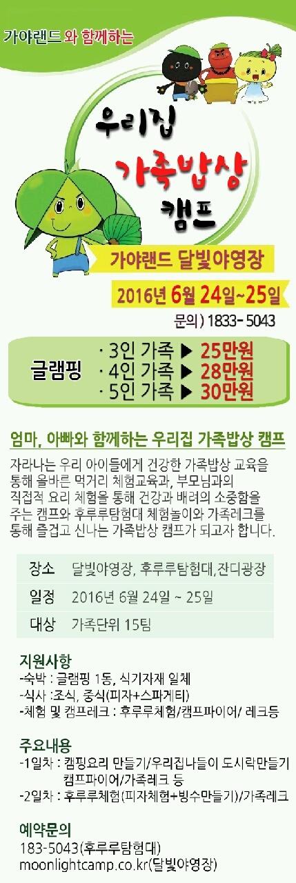 1ad9209963dea37f9dc80402eb9b176a_1465797